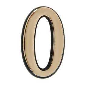 Цифра дверная '0', пластиковая, цвет золото Ош
