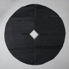 Круг приствольный, d = 0,6 м, спанбонд с УФ-стабилизатором, набор 5 шт., чёрный, «Садовник»