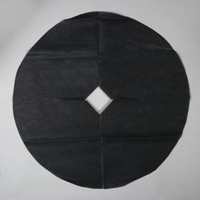 Круг приствольный, d = 0,6 м, спанбонд с УФ-стабилизатором, набор 5 шт., чёрный, Greengo, Эконом 20% Ош