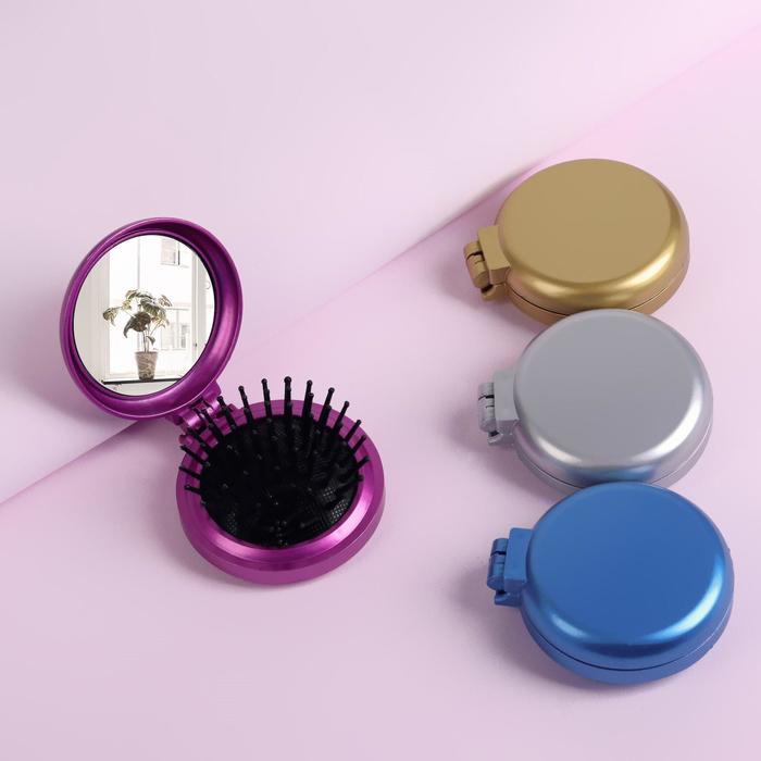 Расчёска массажная, складная, с зеркалом, цвет МИКС