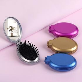Расчёска массажная, складная, с зеркалом, цвет МИКС Ош