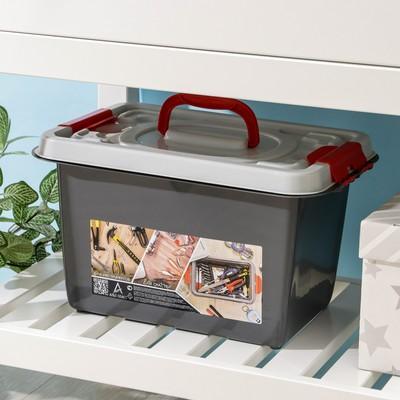 Бокс универсальный с крышкой и вкладышем «Для инструментов», 10 л, 35×24×21 см - Фото 1