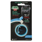 Биоошейник двухслойный GOOD NEEM Plus для кошек/котят, с маслом ним, 35 см, голубой/белый