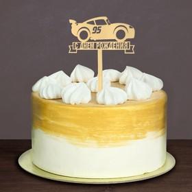 """Топпер в торт """"Номер 1"""" Тачки"""