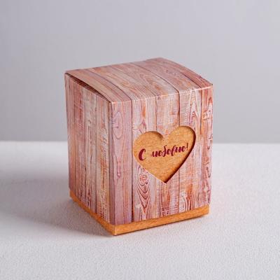 Бонбоньерка «Люблю», 6.2 × 7 × 6.2 см - Фото 1