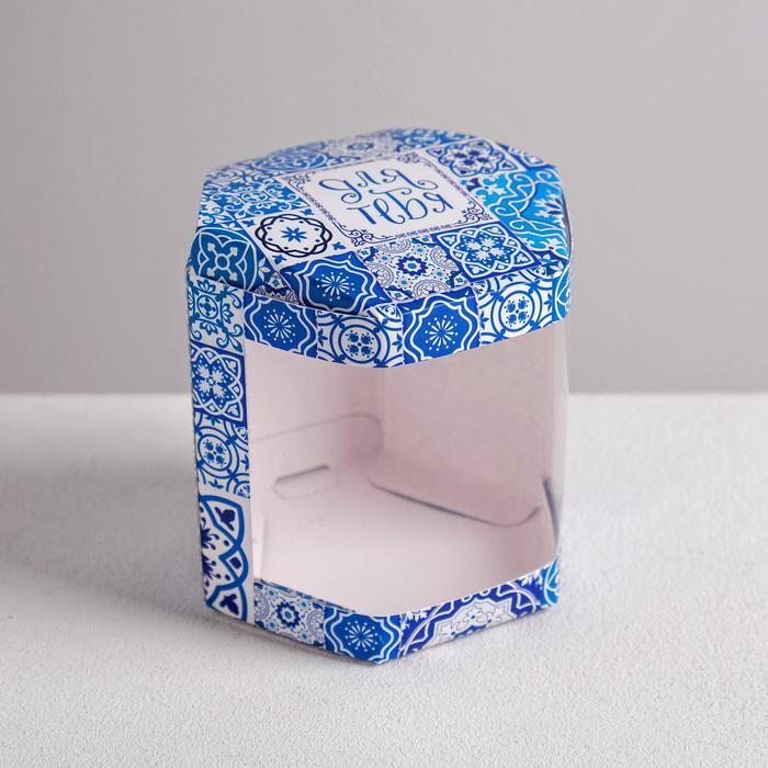 Бонбоньерка «Подарок для тебя», 8 × 7,5 × 7см