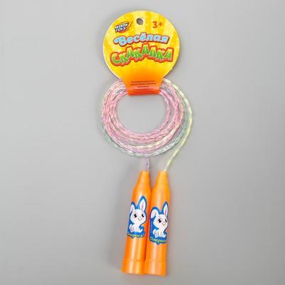 Скакалка детская «Поиграем!», цвет жёлтый - Фото 1