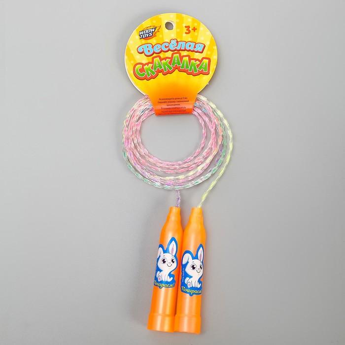 Скакалка детская Поиграем, цвет жёлтый