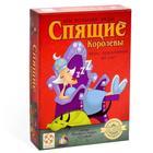 Настольная игра «Спящие Королевы» (картон)