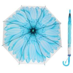 Зонт-трость «Гербера», полуавтоматический, со свистком, R=41см, цвет голубой Ош