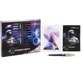 Подарочный набор 'Лучшему другу': обложка для паспорта, блокнот и ручка Ош