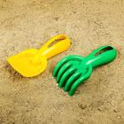 Набор для песочницы, совок и грабли с отверстием, цвета МИКС