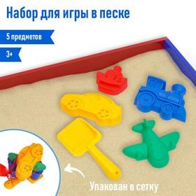 Песочный набор: 4 формочки для песка, совок с камешками, МИКС