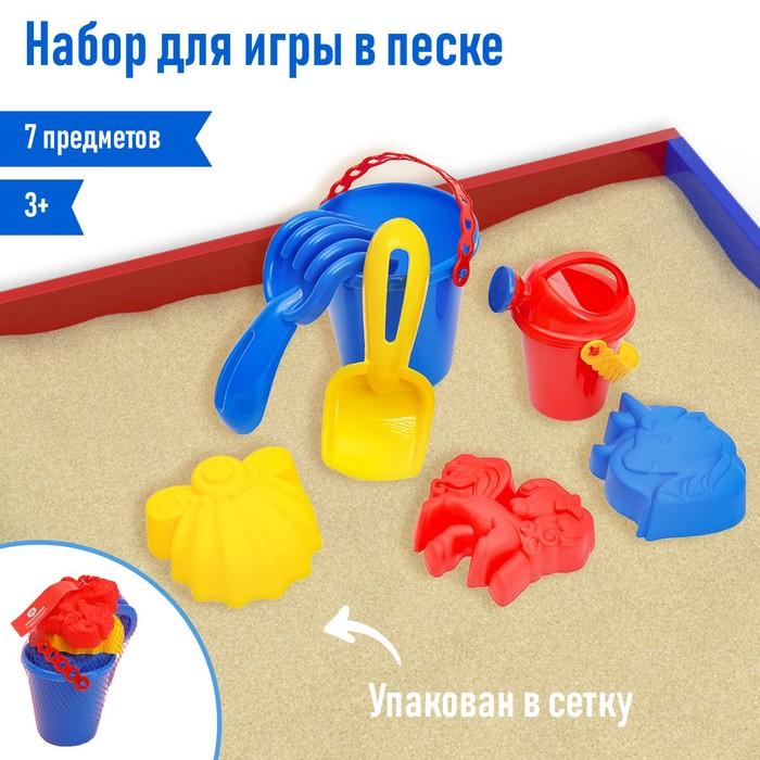 купить Набор для игры в песке, 3 формочки, лейка 0,35 л, совок, грабли, ведро, цвета МИКС