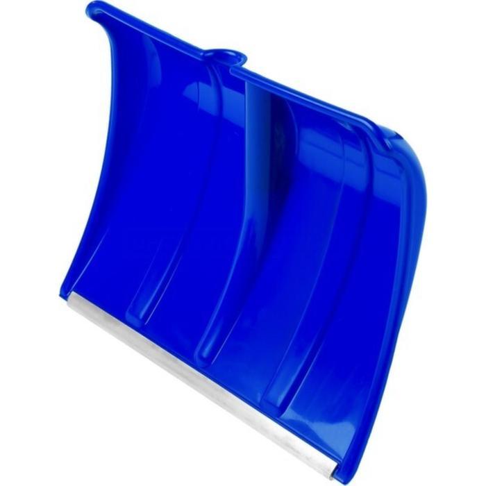 Ковш лопаты пластиковый, 500 × 375 мм, с алюминиевой планкой, без черенка, синий