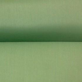 Ткань подкладочная, ширина 150 см, цвет хаки Ош