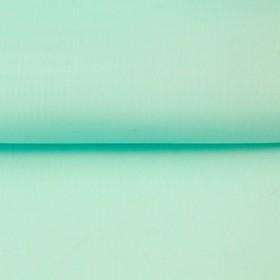 Ткань подкладочная, ширина 150 см, цвет ментол Ош