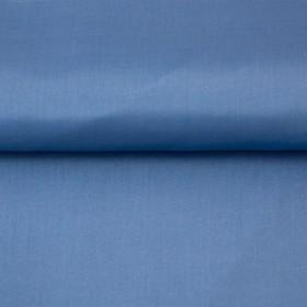 Ткань подкладочная, ширина 150 см, цвет синий Ош