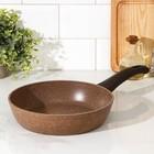 Сковорода «Алтай», d=24 см, ручка soft-touch, антипригарное покрытие