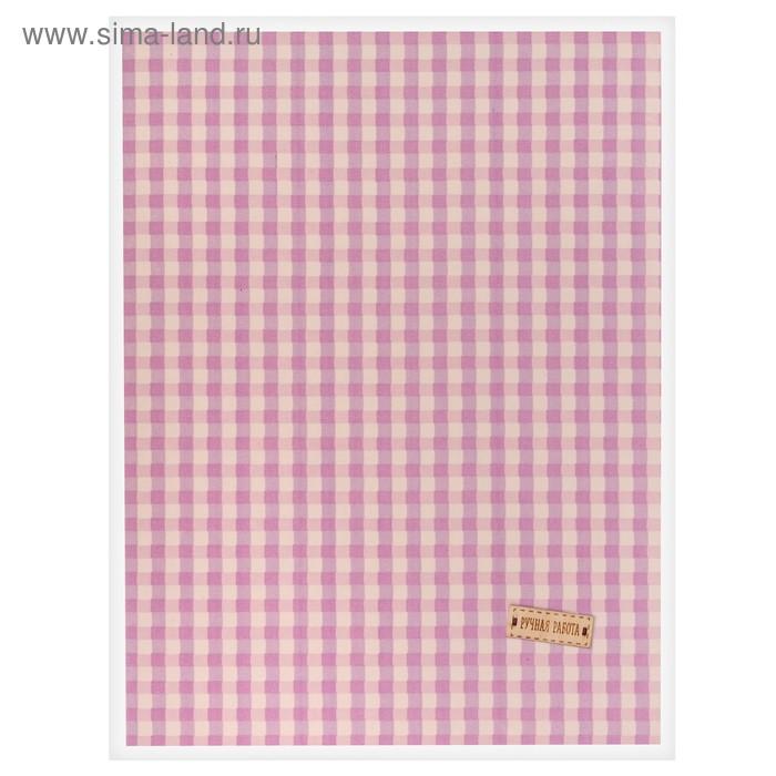 Ткань на клеевой основе «Фиолетовая клеточка», 21 х 30 см