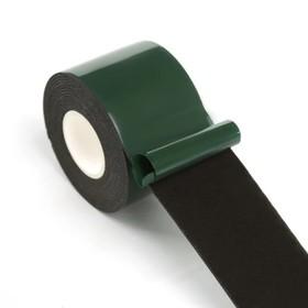 Клейкая лента двусторонняя, вспененная, 22 мм × 2 м Ош