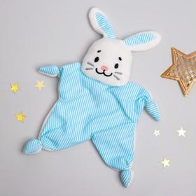 Игрушка для новорождённых «Зайчонок Бубенчик» Ош
