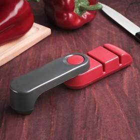 Точилка для ножей «Редмонд», 20х4х3,5 см