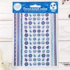Пасхальный набор голографических наклеек «Гжель»