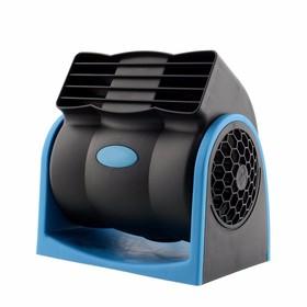 Вентилятор салона 12 В, на клейкой ленте Ош