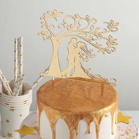 """Топпер на торт 13,5×15 см """"Свадьба в саду"""", цвет золото"""