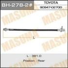 Шланг тормозной  Masuma BH2782