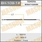 Шланг тормозной  Masuma BH1091
