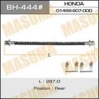 Шланг тормозной  Masuma BH444