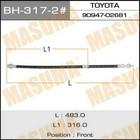 Шланг тормозной  Masuma BH3172
