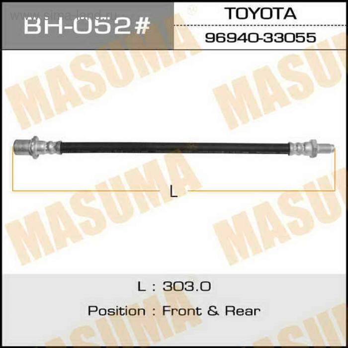 Шланг тормозной  Masuma BH052