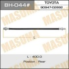 Шланг тормозной  Masuma BH044