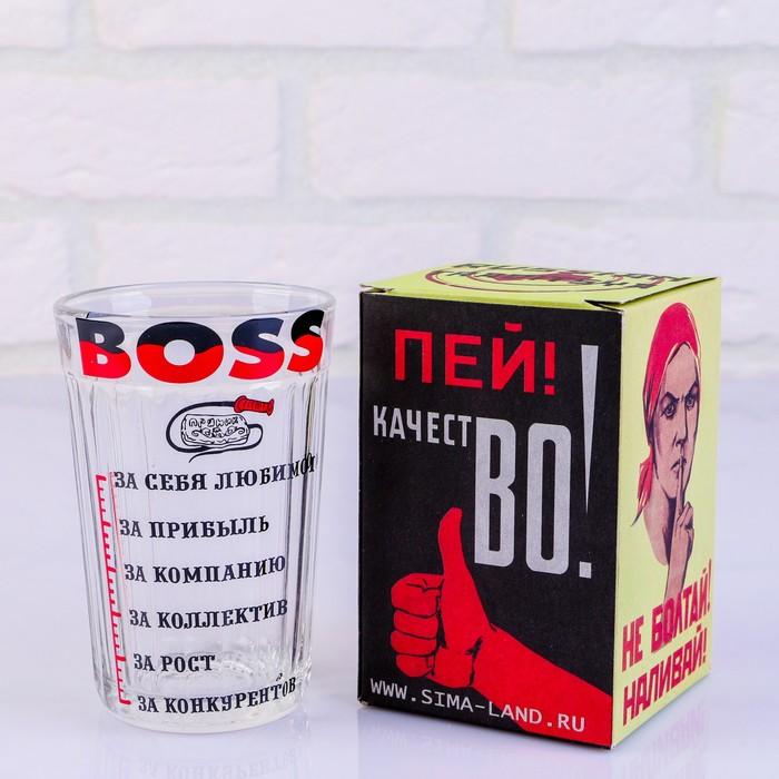 Стакан гранёный в подарочной упаковке Boss 250 мл