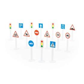 Набор дорожных знаков №1 (16 элементов) (в пакете)