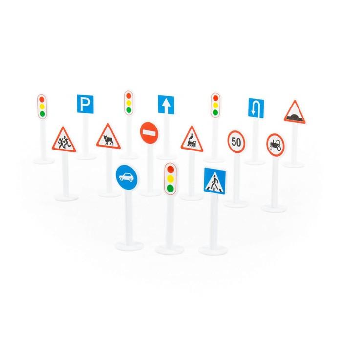 Набор дорожных знаков №1 (16 элементов) (в пакете) 64196