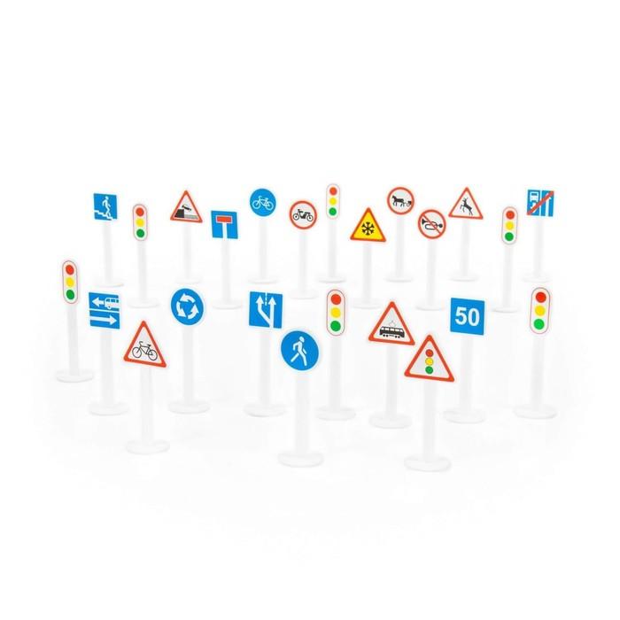 Набор дорожных знаков №3 (24 элемента) (в пакете) 64219