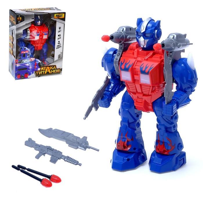 """АТАКА ТИТАНОВ робот """"Оптимус"""", ходит, стреляет, световые и звуковые эффекты №SL-00545B"""