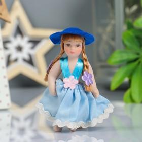 Кукла коллекционная керамика 'Малышка в сарафанчике' 9 см МИКС Ош