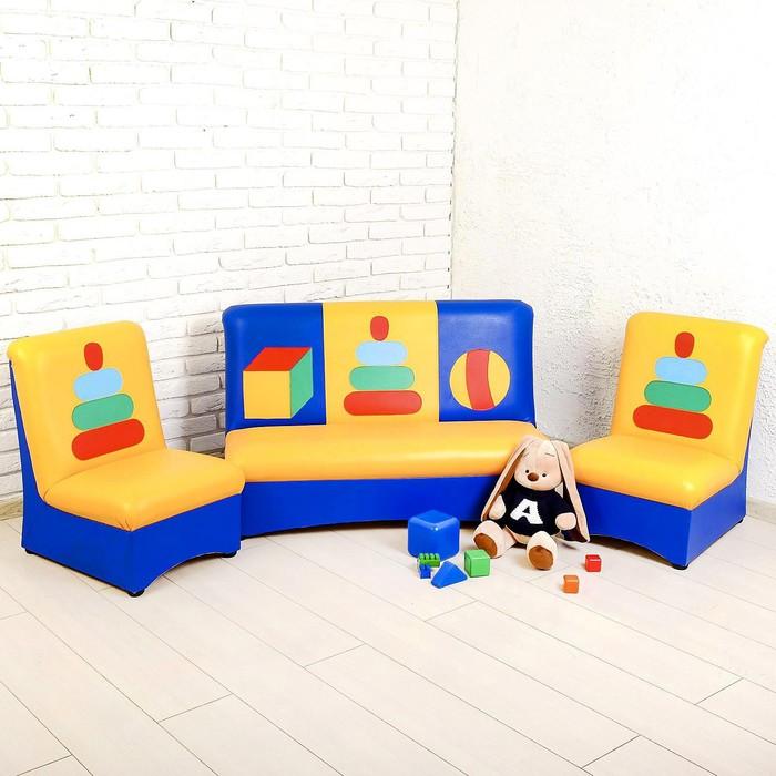 """Комплект мягкой мебели """"Мечта"""", сине-жёлтый, с пирамидками"""