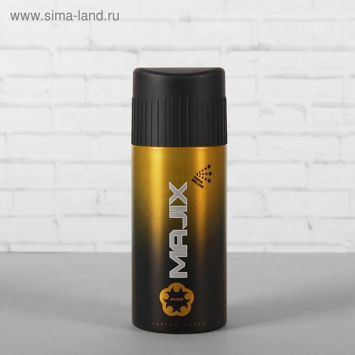 Дезодорант парфюмированный Majix Avion, аэрозоль, 150 мл