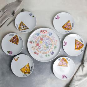 Набор блюд Добрушский фарфоровый завод «Пицца», 7 предметов: 1 шт 30 см, 6 шт 20 см, рисунок МИКС