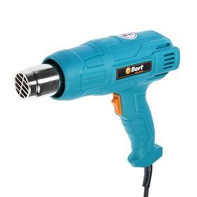 Фен технический BORT BHG-2000X, 2000 Вт, 350/600 °С, 300-500 л/мин, защита от перегрева