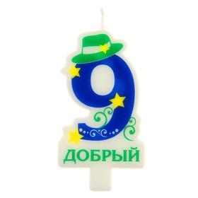 Свеча в торт цифра 9 'Добрый' Ош