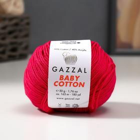 """Пряжа """"Baby Cotton"""" 60% хлопок, 40% полиакрил 165м/50гр (3415 розовый)"""