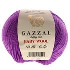 """Пряжа """"Baby Wool"""" 20% кашемир, 40% меринос. шерсть, 40% акрил 175м/50гр (815 сиренев.) - Фото 2"""