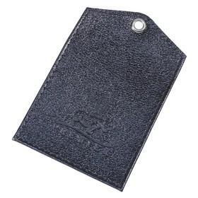 Обложка для бейджа/пропуска, цвет чёрный